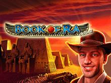 Book Of Ra Deluxe - автоматы на деньги