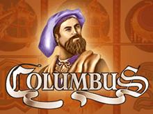 Автоматы Columbus на деньги