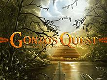 Игровые аппараты Gonzo's Quest