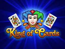 Автоматы King Of Cards на деньги