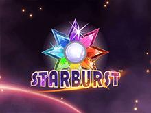 В клубе Вулкан Starburst