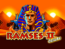 игровой автомат Рамзес 2 Делюкс (Ramses-II-Deluxe)