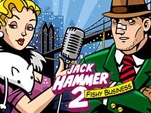 Автомат Джек Хаммер 2 с выводом денег