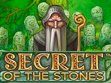 Секрет Камней с выводом на карту